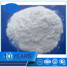 Hydroxypropyl methyl cellulose HPMC price factory direct supply!
