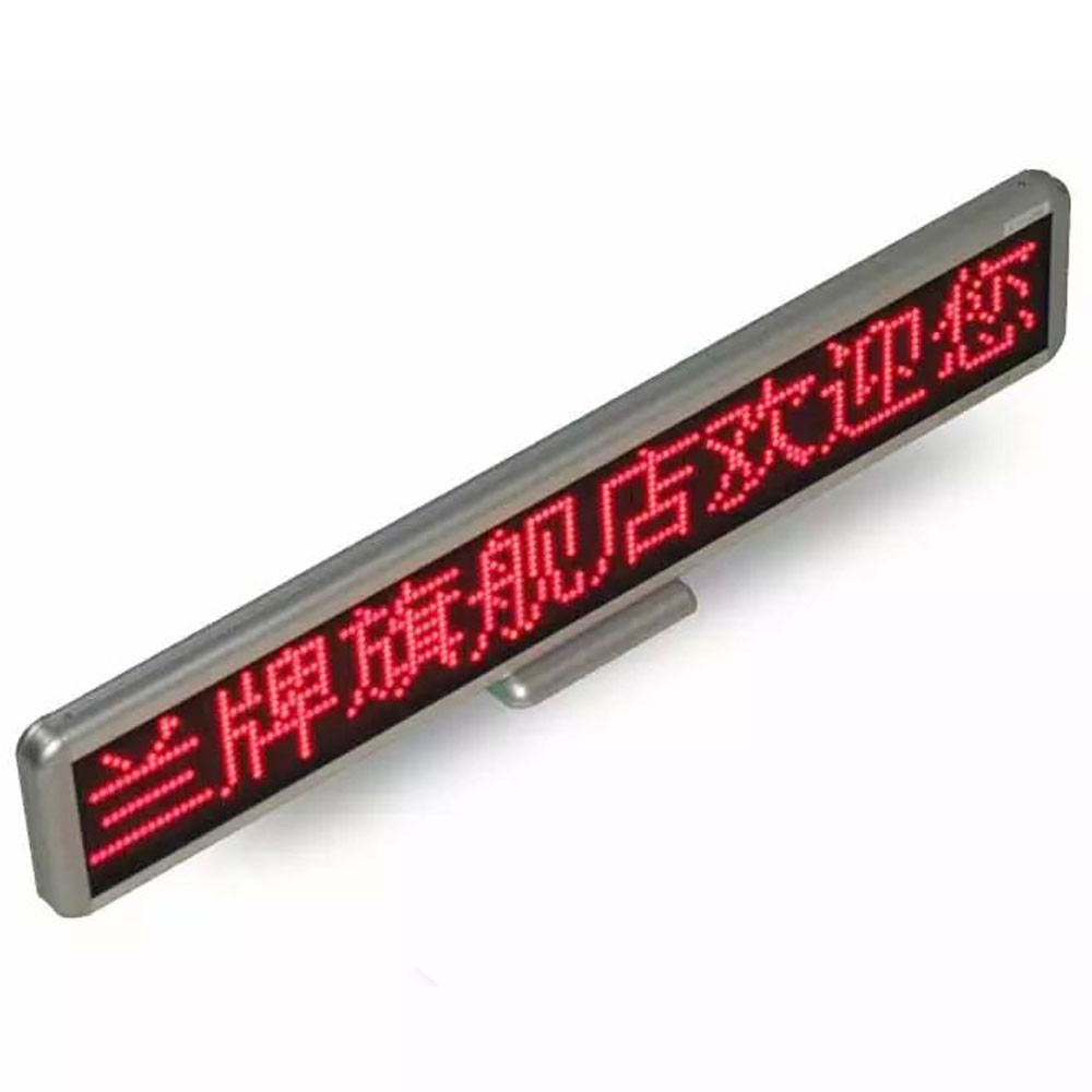 led car message board