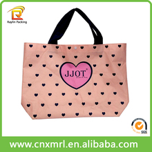 Colorful printed custom made recycle laminated shopping non woven fabric polypropylene tote bag