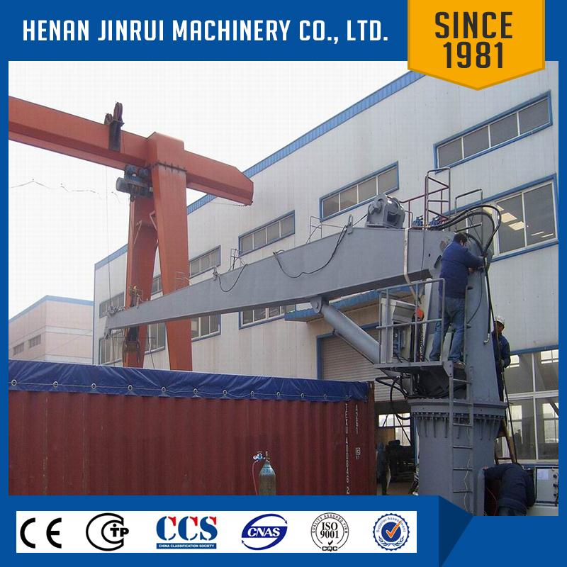 Ship Crane Manufacturing Company/Non-Portable Ship Crane
