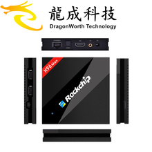 2017 New product H96 MAX RK3399 2G 16G android mini pc quad core With Promotional Price ott 6.0 tv box