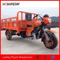 Three Wheel Motorcycle Water Cooled/Three Wheel Motorcycle Cargo Tricycle/Wholesale Three Wheel Motorcycle Car