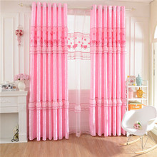 New design Jacquard curtain wedding backdrop macrame lace curtains with track