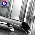 with CE certificate stainless steel flexible metal hose pipe
