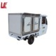 ice cream delivery refrigerator tricycle/frozen cabin three wheel motorcycle