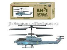 3 ch infrarrojos rc helicopte <span class=keywords><strong>cobra</strong></span> con light