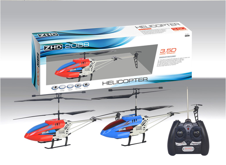 3.5 REMOTE CONTROL WIRELESS IN THE PLANE (THE FALLEN KING) ALLOY