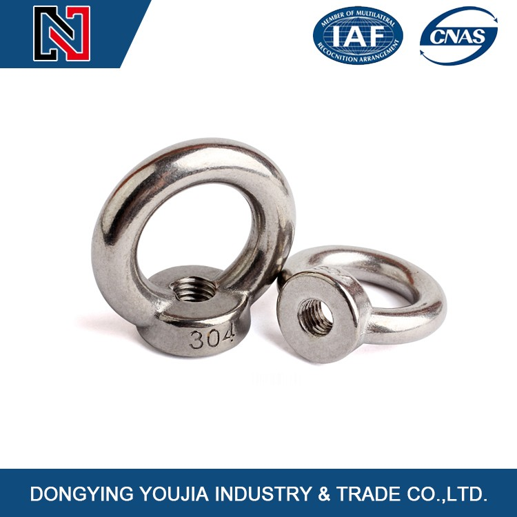 Stainless steel lifting eye nuts