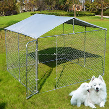 2017 hot sale cheap high quality chain link dog cage/dog kennel/pet house