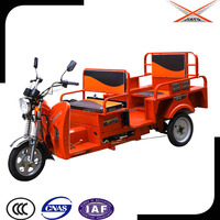 110cc Folding Three Wheeled Motorcycle Cargo/ Motocicleta de Tres Ruedas