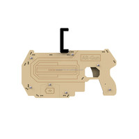 bluetooth shooting game player wood AR game gun in toy