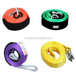 4x4 off-road car Tow Rope