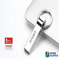 2017 New Silver Metal MINI USB 2.0 Flash Memory Pen Drive Stick Key Ring usb flash drive