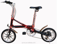 Variable 7 speed lightweight 14 inch mini folding bicycle