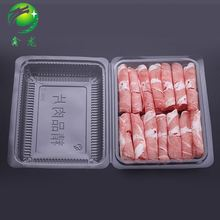 Disposable Plastic Frozen Meat Food Packaging Box Tray