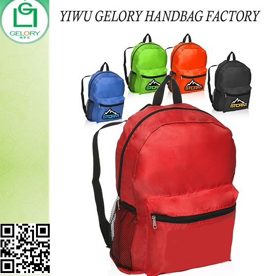 Budget Promotional Logo Backpacks & Discount Promo Polyester Backpacks