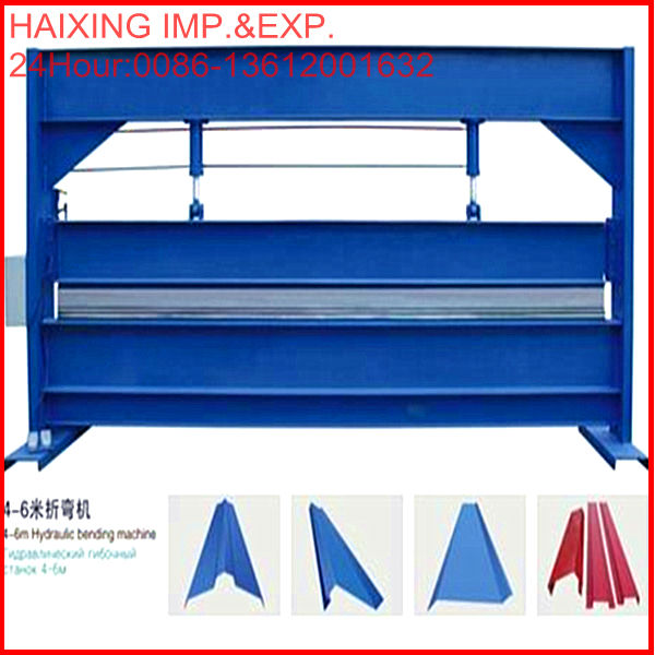 High quality plate bending machine drawing