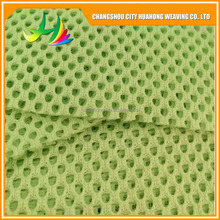 Underwear 3D air layer,Antibacterial UV protection,Serial number HH-090,eyelet fabric