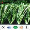Hot selling cheap football playground artificial turf