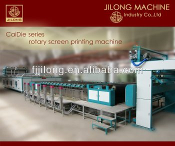 CAIDIE series rotary screen printing machine