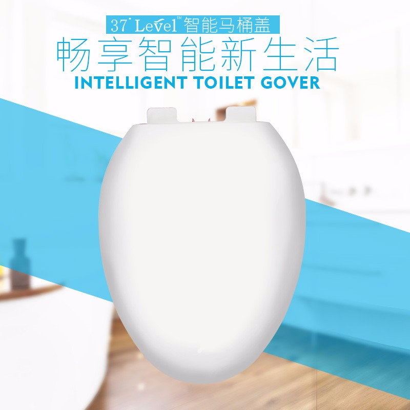 Smart heating electric antibacterial intelligent toilet seat automatic toilet seat bidet seat