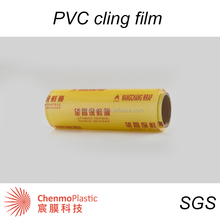 Super clear PVC soft cling wrap film for food packing
