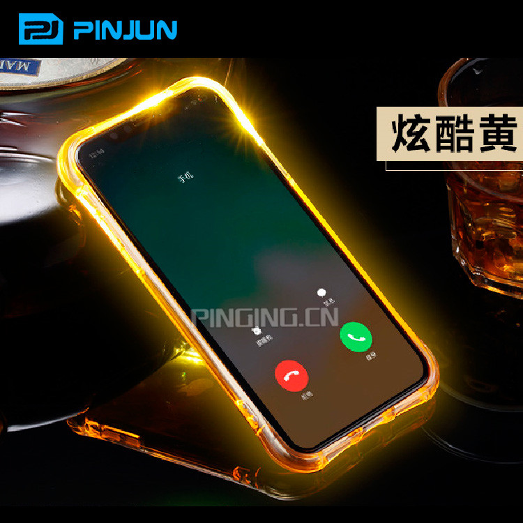 Newest Selfie Light Up Mobile Phone Case For iPhone X 8/7 Plus, Luminous LED Flashed Case For iPhone 7 iPhone 8 Case