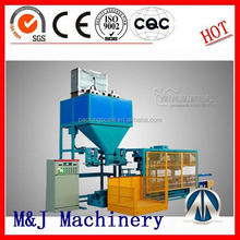 New Cheap side sealing bag making machines supply