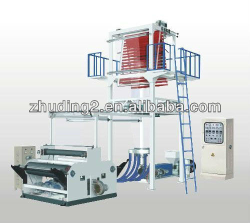 Good quality double layer co-extrusion rotary die Double-layer plastic bag film blowing machine