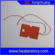 CE Professional Customizing Car Heating Element Steamer