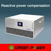 module type power factor 1 reactive power compensation device 800kvar