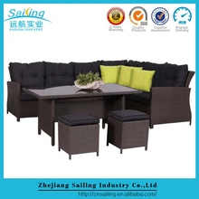 Sailing High End Poly Rattan Expensive Royal Garden Curved Outdoor Furniture