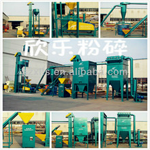 Hot sale wasted circuit board pulverize grinding crusher recycling complete production line