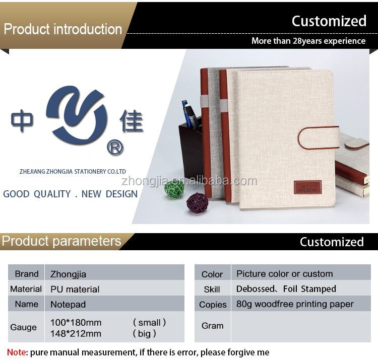 High quality pu business promotional notebook