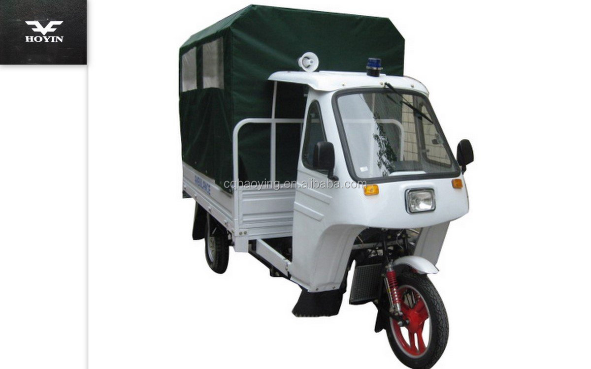 New Best Cheap Ambulance Rickshaw Japan Three Wheel Motorcycle (Item No:HY250ZK-4)