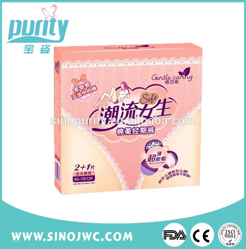 New brand Free samples private label tampons pads