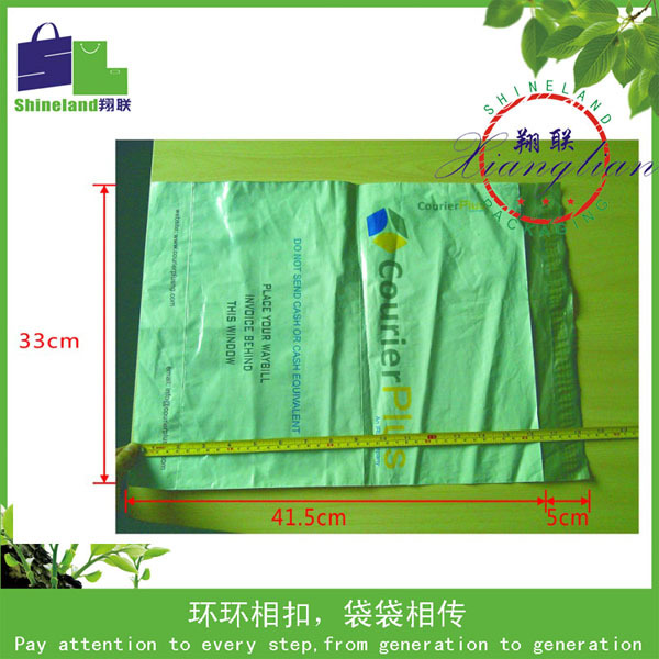 Express bag /HDPE mailing envelope bags/PE envelope courier packing bag 26CM*31.5* 4.5CM
