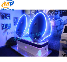 Commercial Game Machine 9d Cinema Simulator/1080p Full HD Virtual Reality Electric 2 Seat 360 Degree Egg VR 9d Cinema