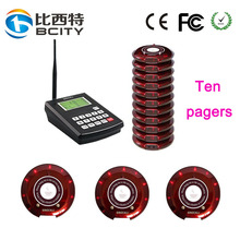 Fast food restaurant wireless waiting queue calling system coaster pager