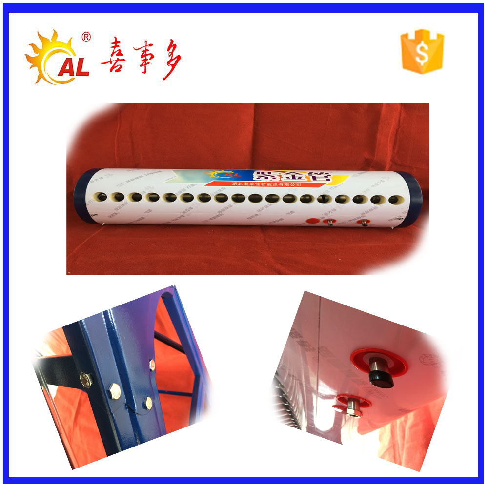 High Quality low presure glass tube solar hot water heater