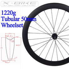 High quality 1220g tubular 50mm road bicycle wheels full carbon wheels with Powerway R13 hub