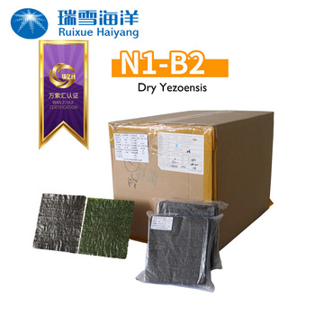 Wholesale healthy grade B sushi nori dried seaweed