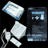 For Wii double strap 2800mAh blue light charge station with ac adapter
