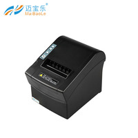 80mm mobile android thermal printer pos printer 12v dc 80mm restaurant ticket printer with auto-cutter