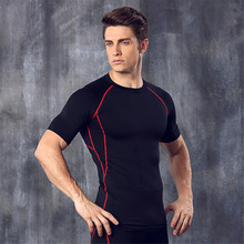 Top Selling Products Fitness Active Mens Gym Tight Compression Wear Running