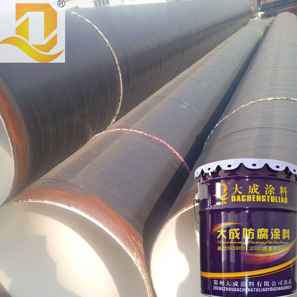 oil tank anticorrosion special coatings high build epoxy finish