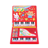 kids pianos musical toy, piano book,keyboard musical book