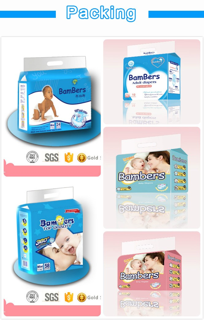 Dry surface baby diaper hot sell baby diaper in summer