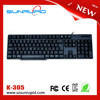 USB interface standard stock products status 105 keys compact computer keyboard