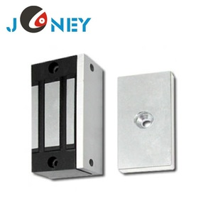 100lbs/60kg holding force mini single door electric magnetic lock specially used to small cabinet lock